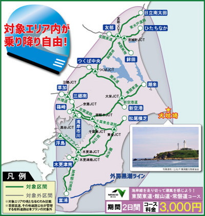 Pct_higashikanto_map